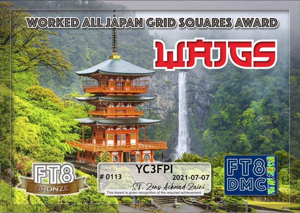 The Worked All Japan Grid Squares Award – WAJGS